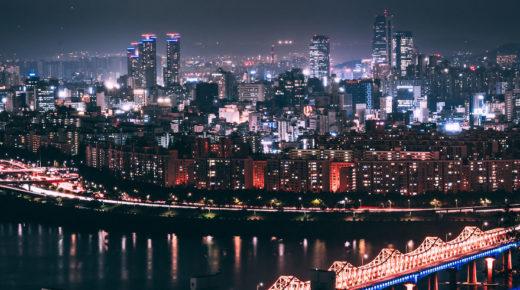 Szöul lett a szerelem városa