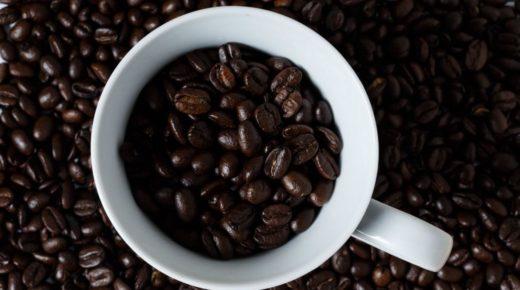 Megér 400 dollárt egy csésze kávé?