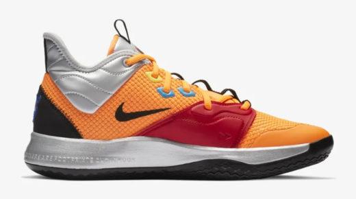Paul George NASA inspirálta cipője