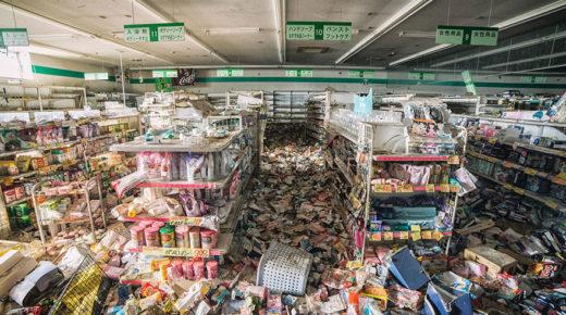 Betekintés Fukushimába