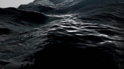 Óceán és fény – avagy ilyen egy japán installáció