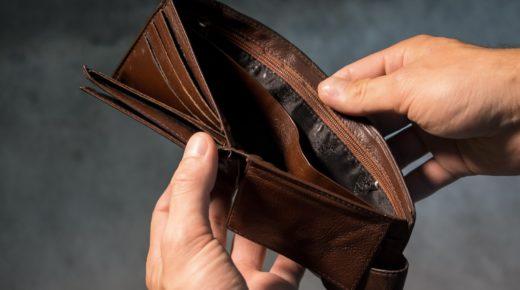 Lehet bármit is csinálni Budapesten pénztárca nélkül?