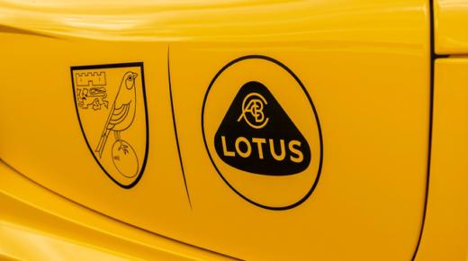 Egyszerű és lényegre törő az új Lotus embléma