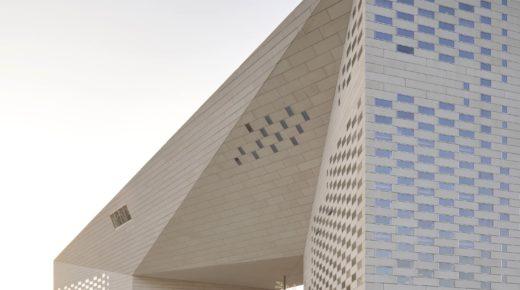 A Bordeaux-i MECA Kulturális Központ csodálatos lett