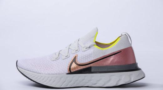 Bemutatjuk: Nike React Infinity Run