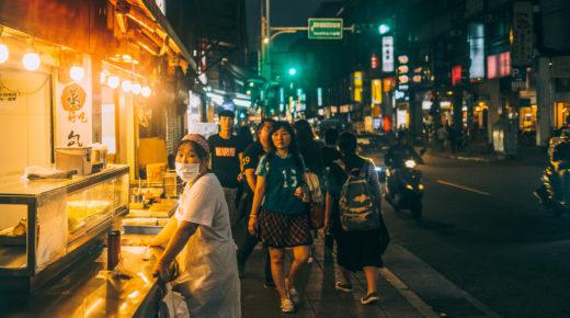 Éjszakai séta Tajpejben