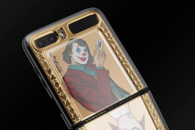 Samsung-Joker-Phone-1170x780
