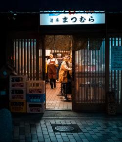 Egy éjszaka Japánban