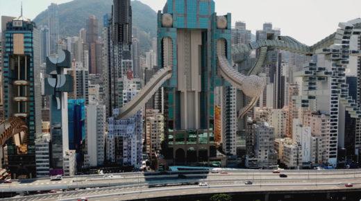 Futurisztikus városkép AUJIK-tól