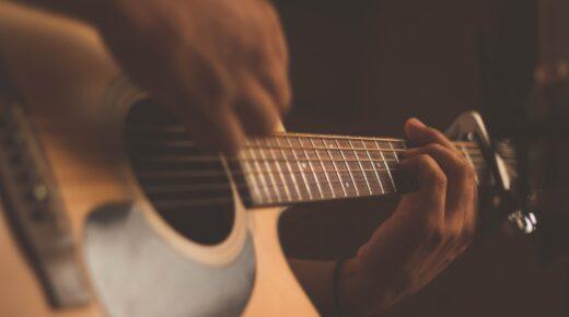 Szeretnél megtanulni gitározni?