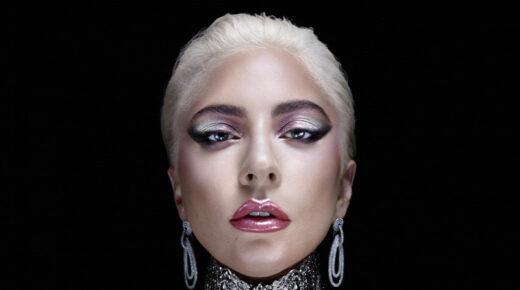 Mi történhetett? Lady Gaga másodszor is elhalasztotta turnéját