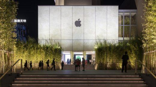 Beton, üveg és bambusz – Az Apple új üzlete