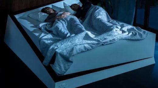 A Ford okos ágya megmentheti a kapcsolatát