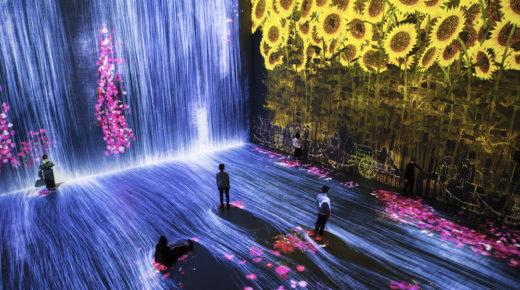 Magával ragadó interaktív kiállítás Párizsban