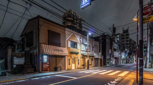 Amikor a város alszik: hajnal 4 óra Tokióban